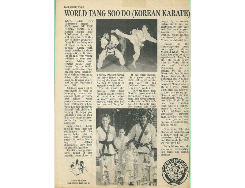Tang Soo Do magazine articles page 2